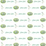 GreenGala-Egasti